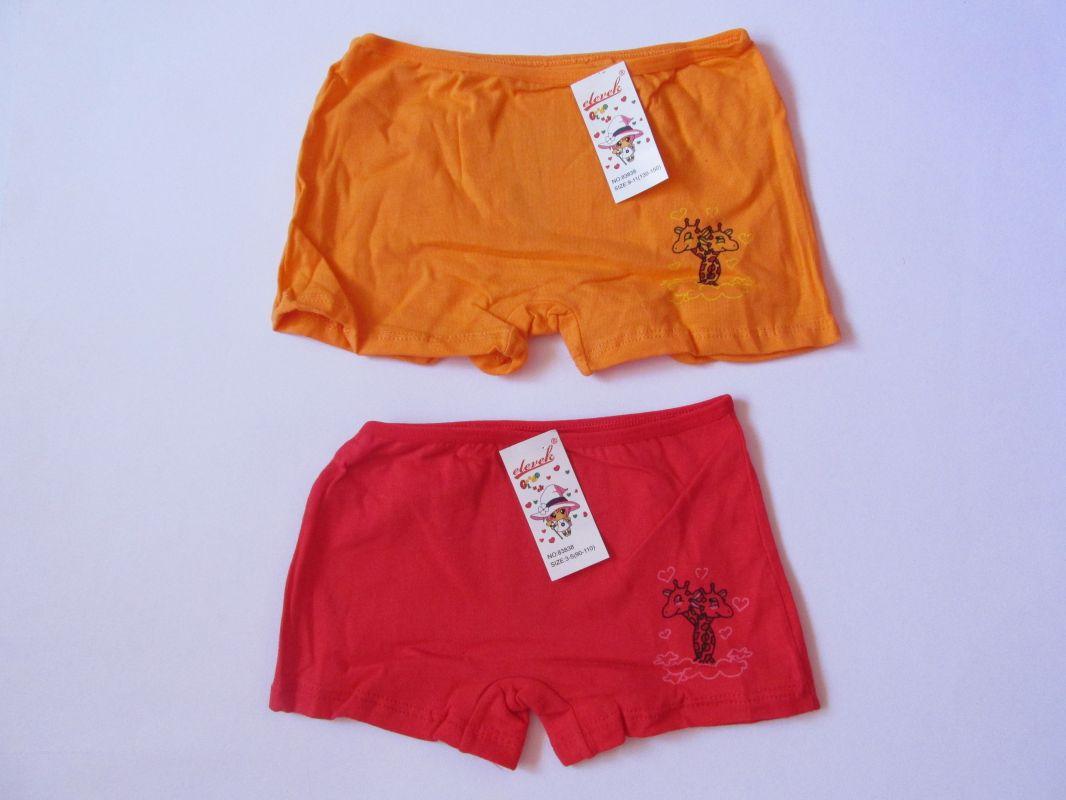 Dívčí spodní kalhotky s nohavičkou žirafa duo II. vel. 3-5let