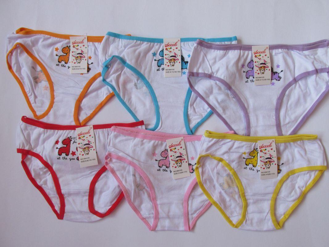 Dívčí spodní kalhotky - zvířátka, vel. 6-8let Elevek