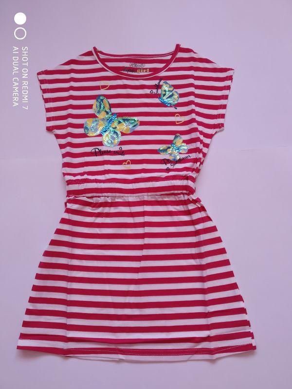 Dívčí letní šaty Kugo malinové